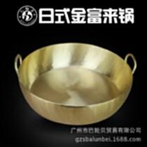 日式料理日本金富來銅鍋銅炒鍋日韓銅鍋銅湯鍋日式湯盆銅揚鍋