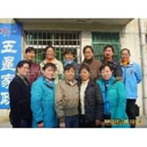 提供西安KTV娱乐厂所保洁托管服务(图)