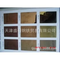 長春裝飾銅板 H68黃銅板 T2紫銅板 鏡面銅板