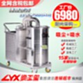 德威莱克电瓶式工业吸尘器上海充电式吸尘器无线式吸尘吸水机器