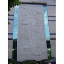 【定制】生產供應 金星銅世界 銅浮雕 建筑物立面銅雕