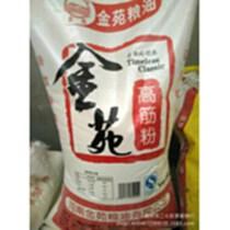 現貨銷售 金苑糧油高筋面粉25kg 精制攪拌面粉 精制綠色面粉
