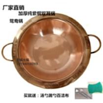 加厚紫銅雙耳鍋銅火鍋盆電磁爐專用鍋鴛鴦鍋銅火鍋燃氣銅端鍋