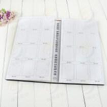 廠家定做布料樣品冊 建筑材料石材樣板圖冊 樣品圖冊