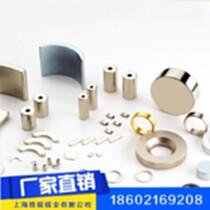釹鐵硼強磁  燒結磁鋼  強力磁鐵  稀土永磁