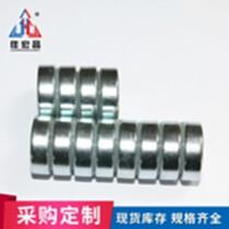 定制釹鐵硼強磁鐵 鍍鋅釹鐵硼通孔磁石吸鐵石 磁鐵材料廠家批發