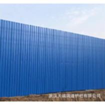 房地產開發商建筑施工圍擋,廣告外墻戶外大型圍擋,廣告圍擋廠家