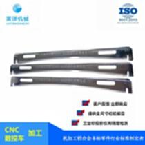 浦東張江機械加工廠家承接  高鐵 汽車工裝夾具零部件加工