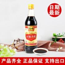 江蘇鎮江經典恒順香醋500ml*12瓶 糯米香醋 糧食釀造 固態發酵