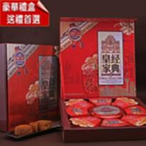 澳皇中秋月餅禮盒裝廠家直銷代工批發分銷代發團購訂制皇家經典