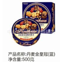 賀年曲奇丹麥金皇冠曲奇餅干500克/罐、批發團購年貨、休閑食品