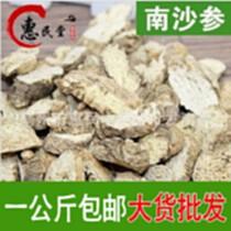 中药材常年供应地产沙参片   南沙参 包邮 食用农产品初加工