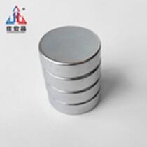 定制批發釹鐵硼強磁 圓形30*9釹鐵硼通孔磁石吸鐵石 磁鐵材料直銷